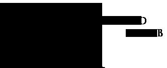 Anacrónico Fansub