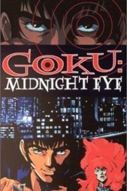 Goku: Midnight Eye
