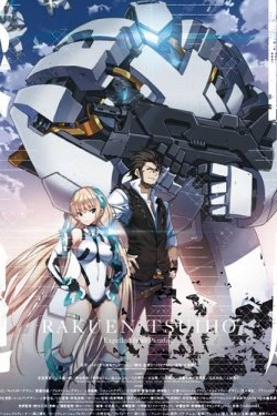 Rakuen Tsuihou -Expelled From Paradise-