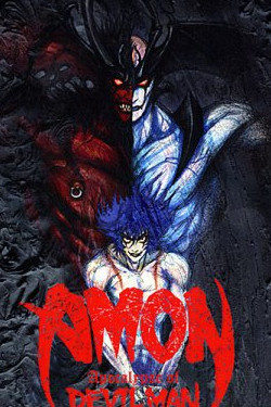 Amón, el apocalipsis de Devilman